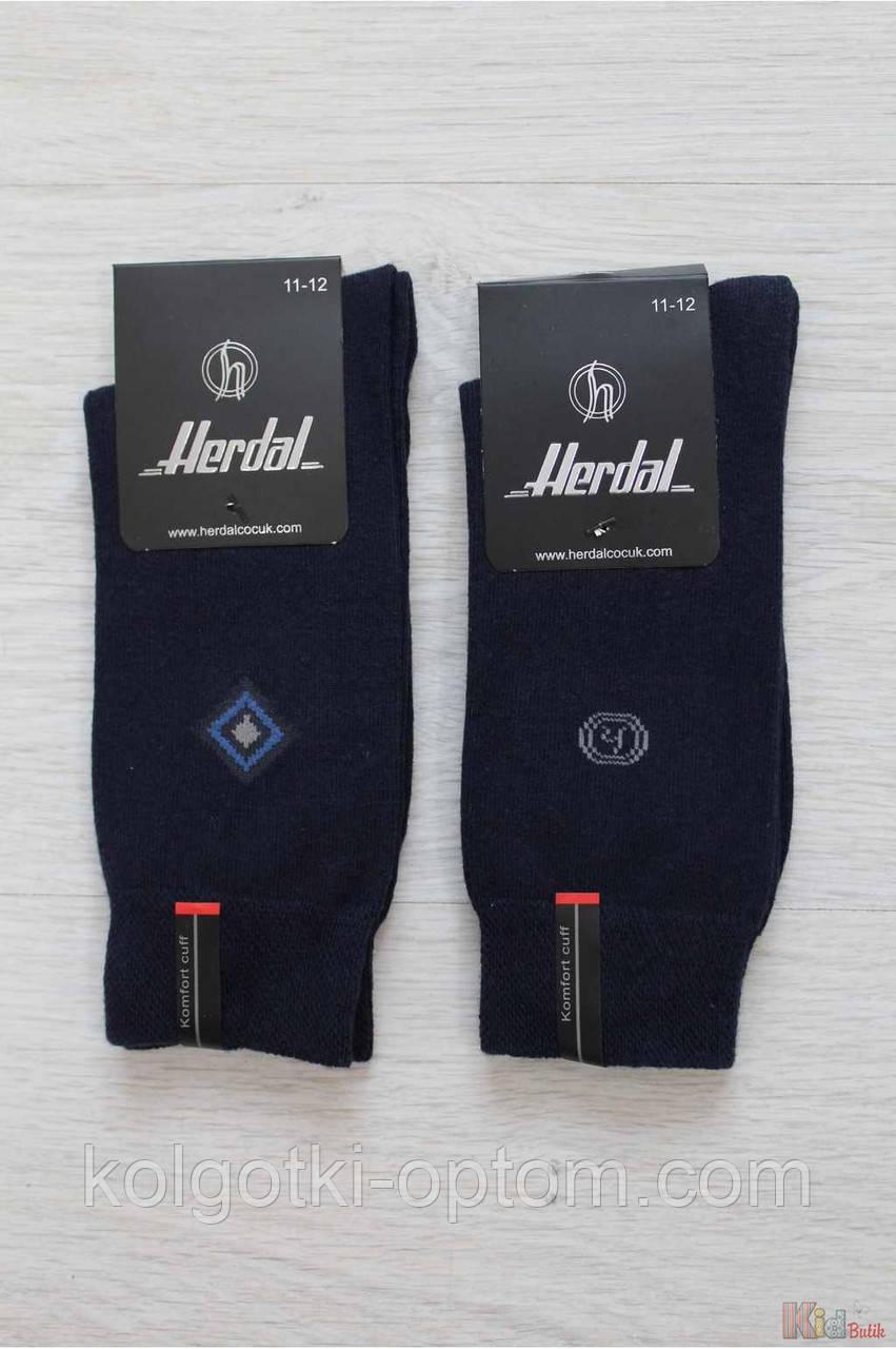 ОПТОМ Носки темно-синие высокие для мальчика 11-12 лет (23 / 10-12 лет)  Herdal 2125000559322