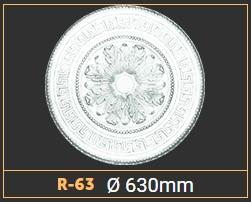 Розетка потолочная R63  (630мм.)