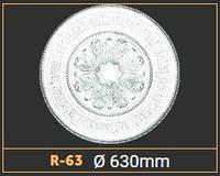 Розетка потолочная R63  (630мм.), фото 1