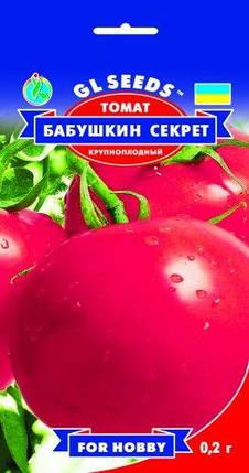 Томат Бабушкин секрет, пакет 0,2г - Семена томатов, фото 2