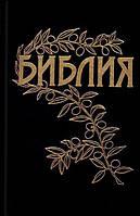 Библия Геце 053 (с веточкой), фото 1