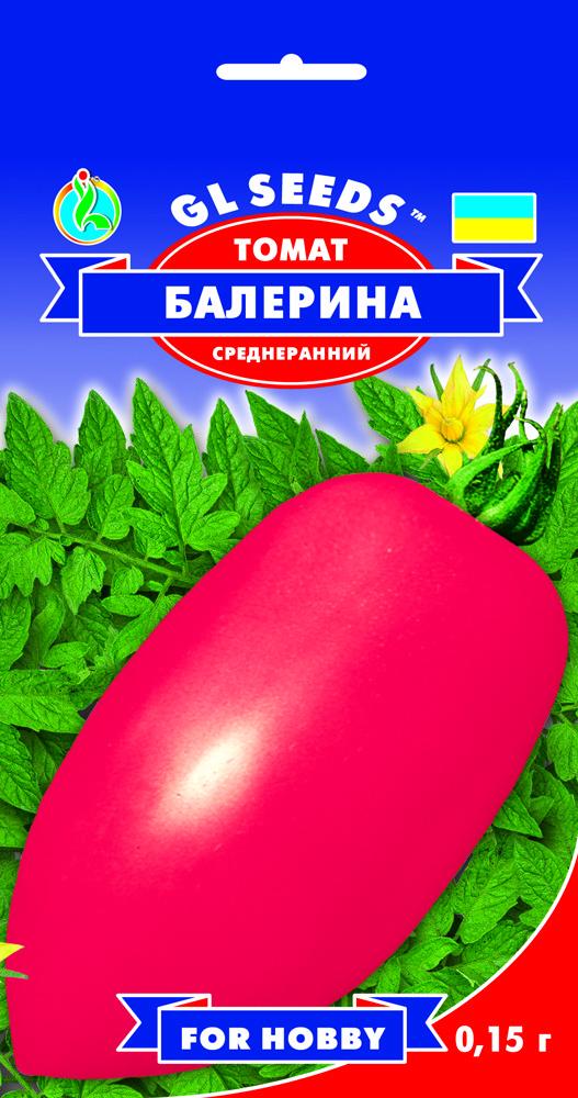 Томат Балерина, пакет 0,15г - Семена томатов