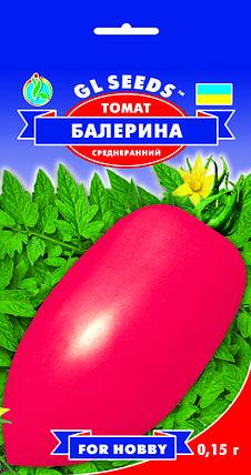 Томат Балерина, пакет 0,15г - Семена томатов, фото 2