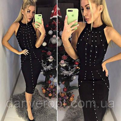 cb164c044e7 Платье женское модное стильное с жемчугом размер S-L