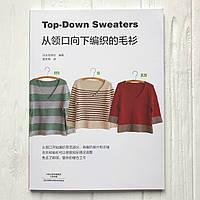 """Японский журнал по вязанию """"Плечевые изделия с имитацией втачного рукава"""""""