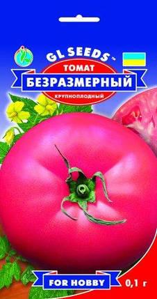 Томат Безразмерный, пакет 0,1г - Семена томатов, фото 2