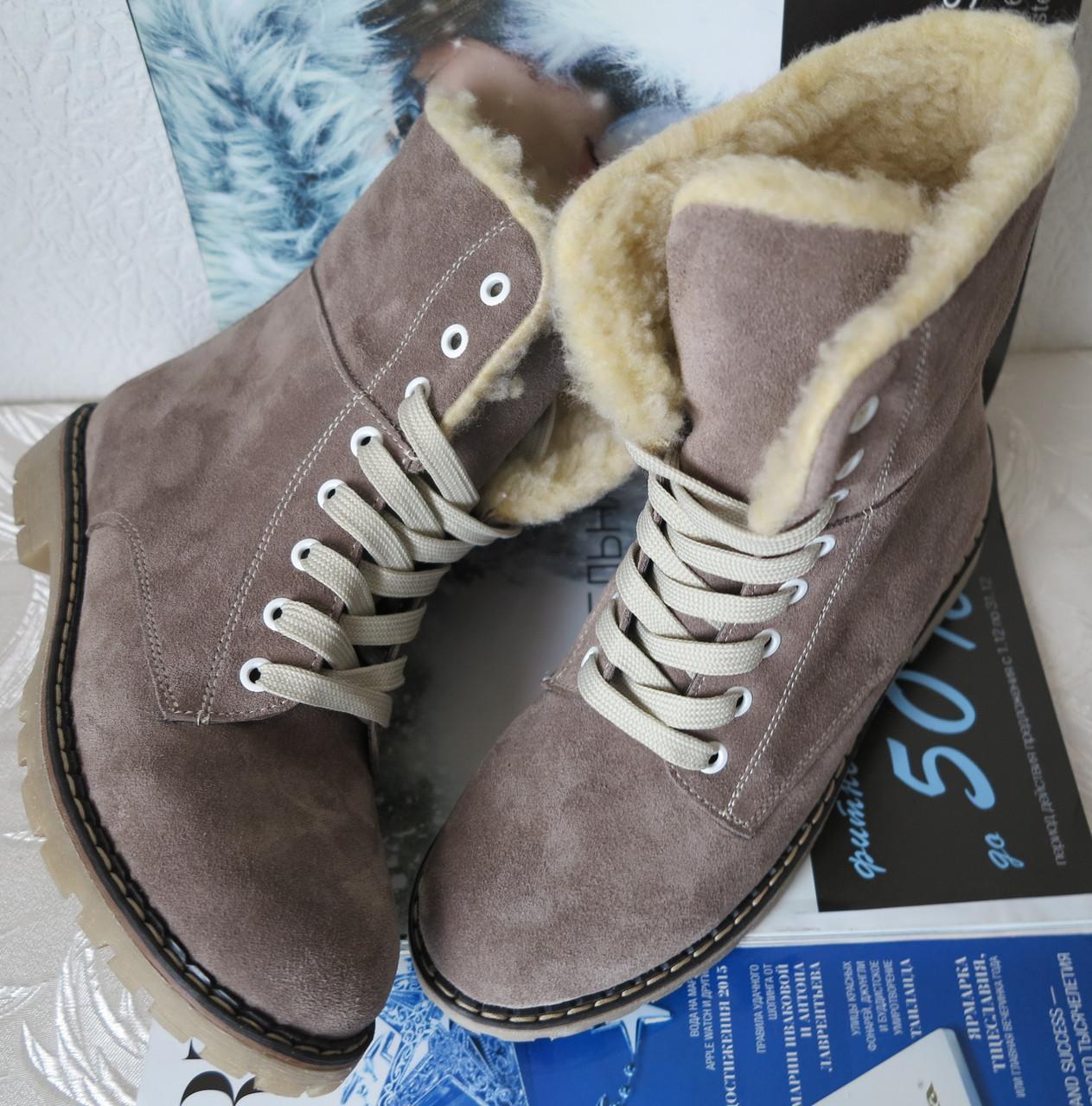 Супер ! Зимние в стиле Timberland женские капучино цвета сапоги ботинки  теплые