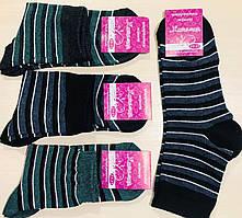 Носки женские демисезонные хлопок Житомир размер 23-25(35-41) ассорти