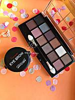 Тени Ushas 12 color  +Помада для бровей Anylady Промо набор №0052