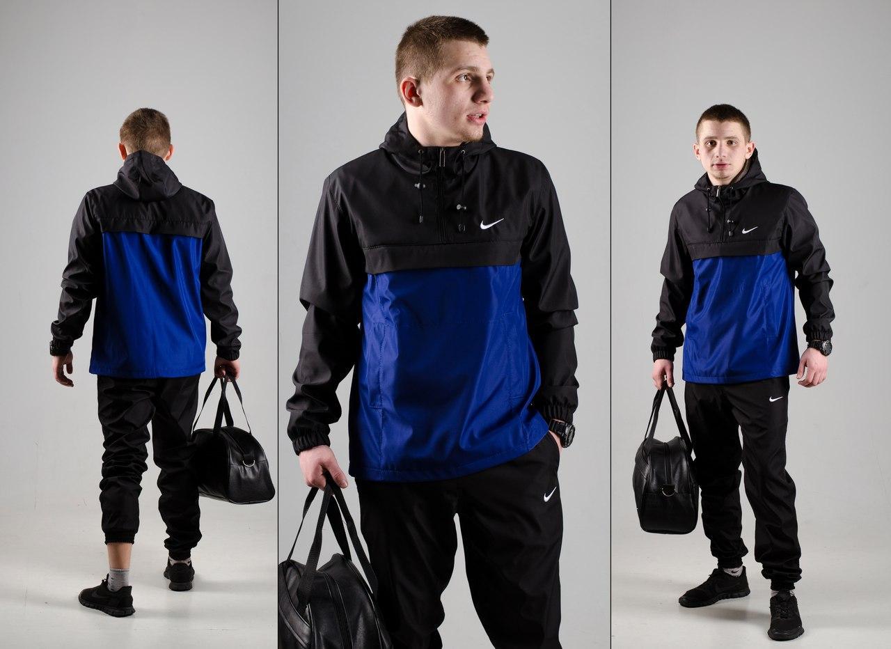 Черно-синий спортивный костюм в стиле Nike (анорак+штаны, БАРСЕТКА В ПОДАРОК), Реплика ААА