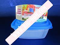 Лотки квадратные глубокие Набор судочков Дуня 300807 лотки контейнеры пищевые 3 штуки