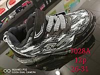 Детские кроссовки оптом Размеры 26-31