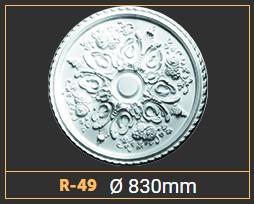 Розетка стельова R49 (830 мм)