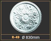 Розетка стельова R49 (830 мм), фото 1