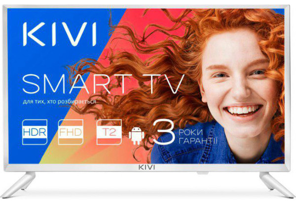 Телевизор Kivi 24FR50WU White+Бесплатная доставка!!!