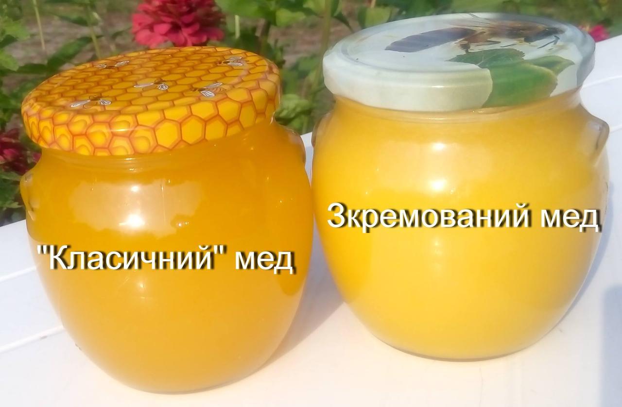 Мед сбитый (скремованный) разнотравье+подсолнечник (2018)