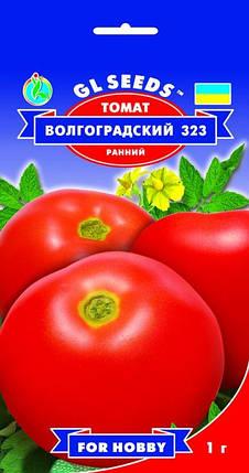 Томат Волгоградский 323, пакет 1г - Семена томатов, фото 2