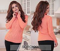 Женский модный свитер НШ7037, фото 1