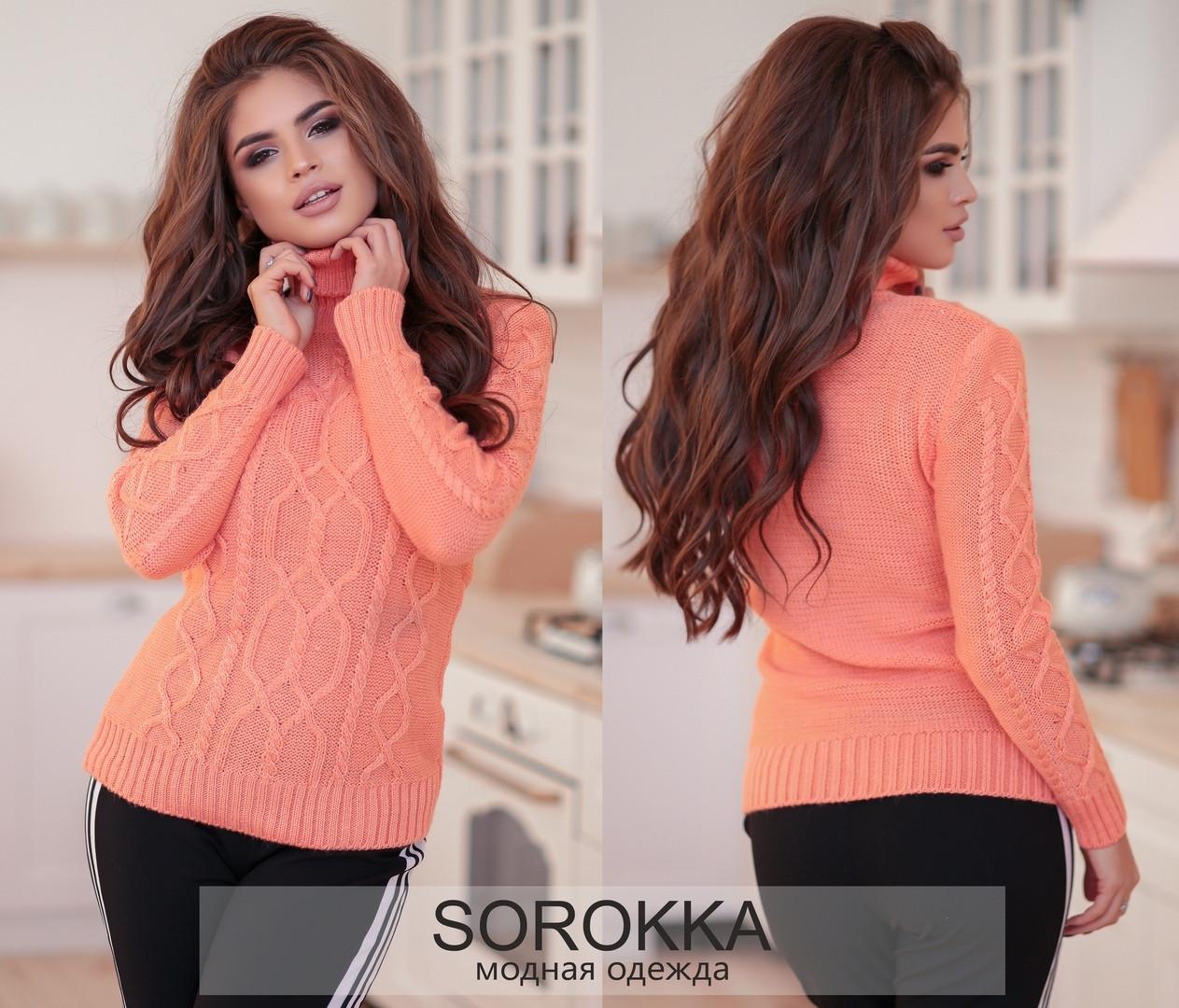 Женский модный свитер НШ7037