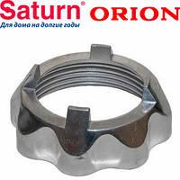 Гайка для мясорубки Scarlett, Orion ,Saturn
