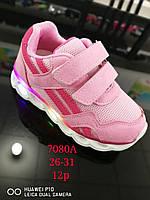 Детские розовые мигающие кроссовки оптом Размеры 26-31