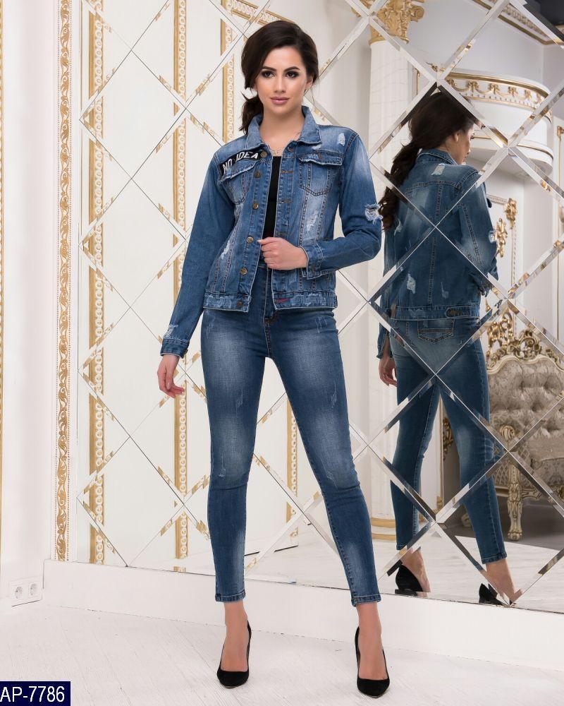 Женская джинсовая куртка Турция новинка 2019