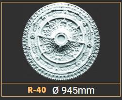 Розетка потолочная R40 (945 мм.)