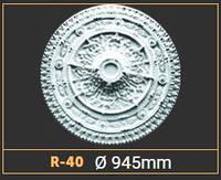 Розетка потолочная R40 (945 мм.), фото 1