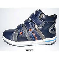 Демисезонные кожаные ботинки для мальчика, 36 размер (23 см)