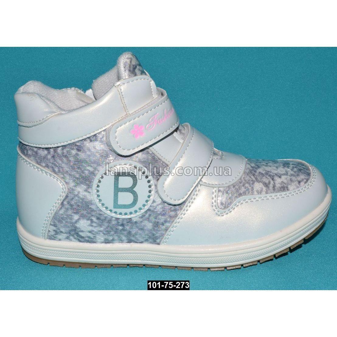Демисезонные ботинки для девочки, 27 размер (17.2 см), супинатор, кожаная стелька