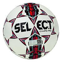 Мяч футбольный для детей SELECT СAMPO PRO (размер 4)