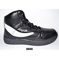 Хайтопы, высокие кроссовки для мальчика, 38 размер (24.3 см), подростковые ботинки