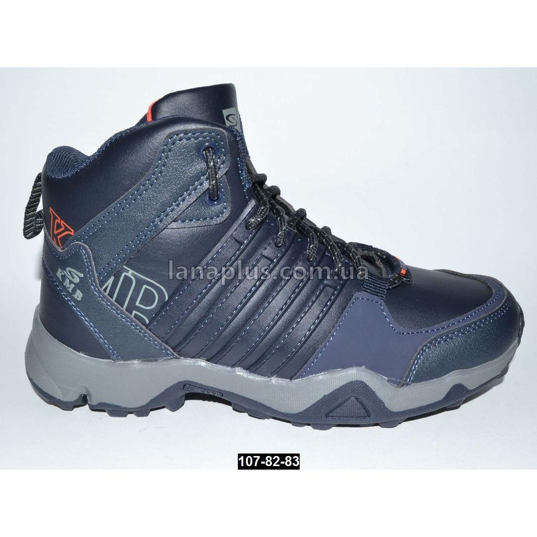 Высокие кроссовки для мальчика, 36 размер (23.3 см), подростковые ботинки