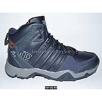 Высокие кроссовки для мальчика, 37 размер (24 см), подростковые ботинки