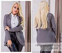Женский ангоровый кардиган накидка с карманами серый 42 44 46 48 50 52 54, фото 1