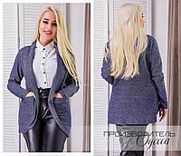 Женский ангоровый кардиган накидка с карманами синий 42 44 46 48 50 52 54, фото 1
