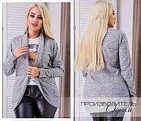 Женский ангоровый кардиган накидка с карманами светло-серый 42 44 46 48 50 52 54, фото 1