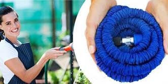 Шланг для полива xHose ( Шланг поливочный растягивающийся) 22,5 метров (7,5 метров в сложенном виде)