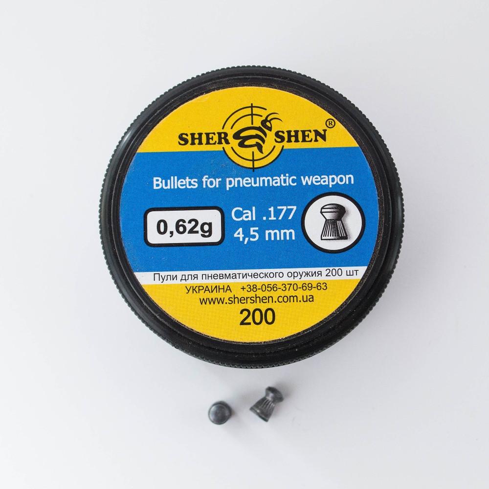 Пули свинцовые Шершень 0,62г 200 шт. круглоголовые 4,5 калибр