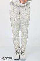 Спортивные брюки для беременных размер 42 44 46 48 50, фото 2