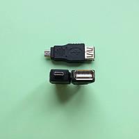 Переходник гнездо USB А на штекер micro USB