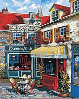 Художественный творческий набор, картина по номерам Провинциальное кафе, 40x50 см, «Art Story» (AS0358), фото 1