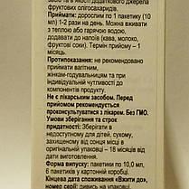 """Фруктозан Тяньши """"Сироп из фруктозанов""""  6  саше, фото 2"""