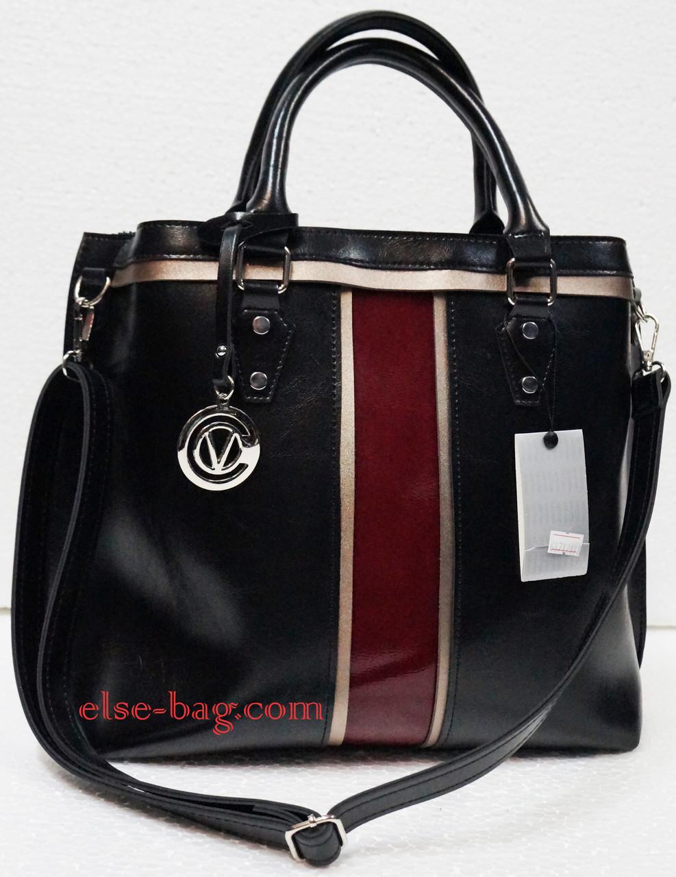 Женская сумка на два отдела