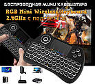 Беспроводная мини клавиатура для SMART TV телевизора с ТАЧПАДОМ и ПОДСВЕТКОЙ, Смарт ТВ приставки блютус, фото 6