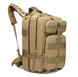 Тактический, городской, штурмовой,военный рюкзак ForTactic на 45литров Кайот