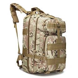 Тактический, городской, штурмовой,военный рюкзак ForTactic на 45литров Мультикам