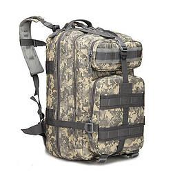 Тактический, городской, штурмовой,военный рюкзак ForTactic на 45литров Пиксель