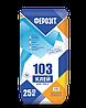 Ферозіт 103  Клей для гресу(водопоглинання <=1%)