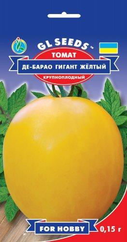 Томат Де-барао гигант желтый, пакет 0,1г - Семена томатов